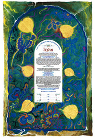Golden Leaf Green Mist Ketubah