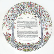 Trees of Life III Ketubah - silver