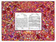 The Golden Light Ketubah - Papercut