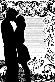 The Romantic Ketubah