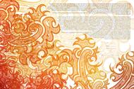 The Swirls Ketubah