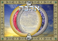 Double Ring I - 3D Matted & Shadowbox Framed Ketubah