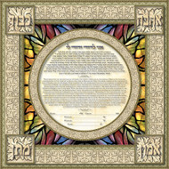 The 4 Pillars Ketubah - Chroma 2 - 3D Matted & Shadowbox Framed Ketubah