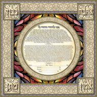 The 4 Pillars Ketubah - Chroma 4 - 3D Matted & Shadowbox Framed Ketubah
