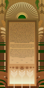 The Art-Deco Emerald Ketubah