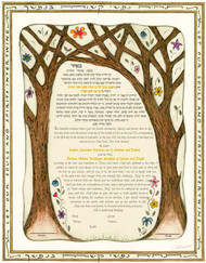 The Trees Ketubah
