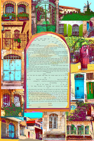 Jerusalem Doorways Ketubah