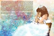 The Sunrise Kiss Ketubah