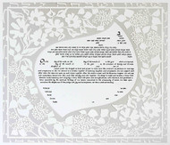 Lilac Papercut Ketubah in Silver