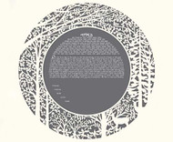 Forest Papercut Ketubah in Grey
