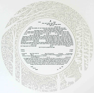 Forest Papercut Ketubah in Silver