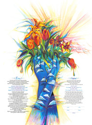 Heavenly Fusion Ketubah by Nava Shoham