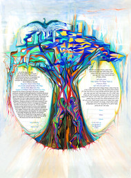Rainbow Tree Ketubah by Nava Shoham