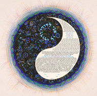 Yin Yang Universe Ketubah by Nava Shoham