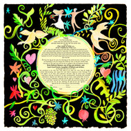 Wedding Dance Ketubah by Sivia Katz
