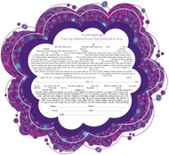 Constellation Ketubah in Purple by Ruth Rudin