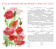 Poppies Ketubah by Ruth Rudin
