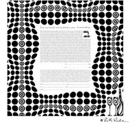 Harmony Black and White Ketubah by Ruth Rudin