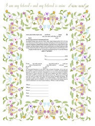 Celebration Ketubah by Ruth Rudin