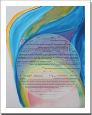 Blessing Ketubah by Allyson Block