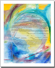 Seaside Ketubah by Allyson Block