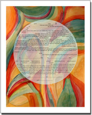 Orchid Ketubah by Allyson Block