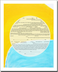 Tranquility Ketubah by Allyson Block
