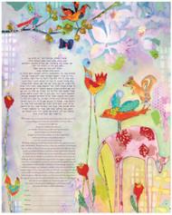 Magical Menagerie Ketubah by Chris Cozen