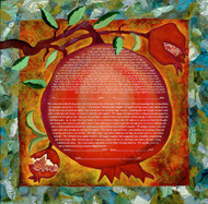 Precious Fruit Pomegranates Ketubah by Nishima Kaplan