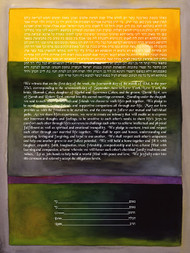 Beauty Of Strength Ketubah by Nishima Kaplan