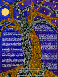 Dancing Together At Midnight Ketubah by Nishima Kaplan