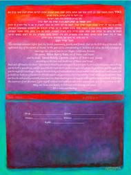Loving Kindness Ketubah by Nishima Kaplan