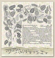 Entangled Leaves Ketubah