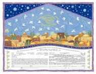 Celestial Jerusalem Ketubah by Mickie Caspi