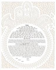 Devotion 2 Papercut Ketubah by Ray Michaels