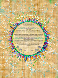 Golden Thread Ketubah by Nava Shoham