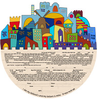 My Jerusalem Ketubah by Ruth Rudin