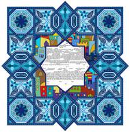 Tiles Blue Ketubah by Ruth Rudin