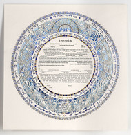 Azure Ketubah by Danny Azoulay