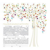 Wishing Tree Ketubah by Ruth Rudin
