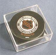 Hockey Puck Cube (54 cubes)