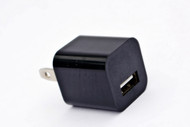 eHitter® AC wall adapter