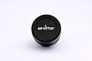 eHitter® Non-Stick Silicone Jar