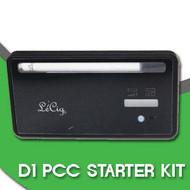 LeCig D1 - Classic Starter Kit
