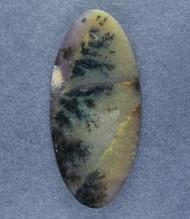 Gorgeous Amethyst Sage Dendritic Agate Cabochon  #15751
