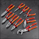NWS 9PC 1000V Tool Set