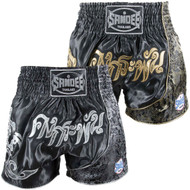 Sandee Unbreakable Thai Shorts