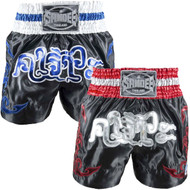 Sandee Respect Thai Shorts