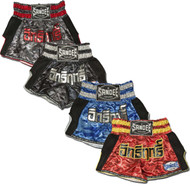 Sandee Supernatural Power Thai Shorts