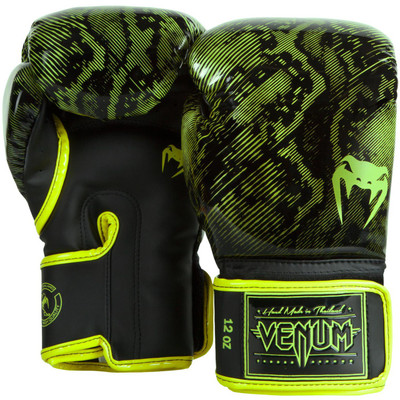 Venum Fusion Boxing Gloves Yellow